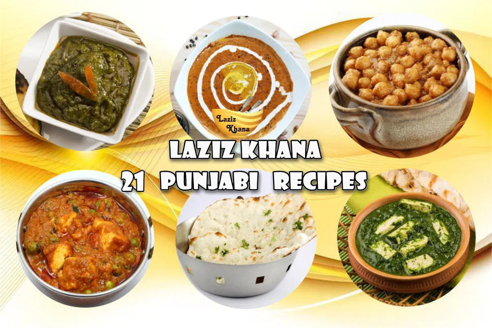 Punjabi Recipes in Hindi