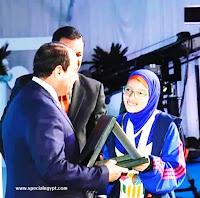 تكريم البطلة ألاء من الرئيس السيسى