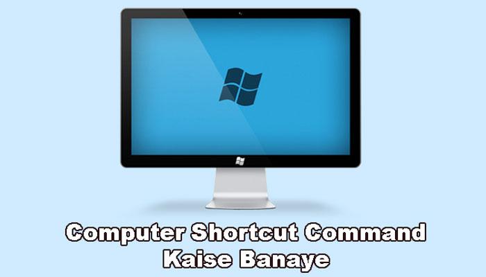 Computer me shortcut command kaise banaye