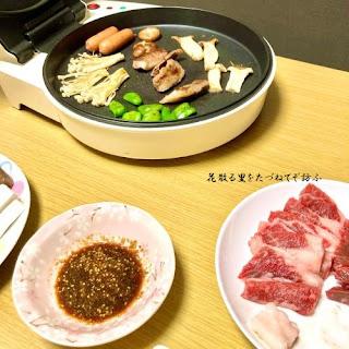 米沢牛焼肉07