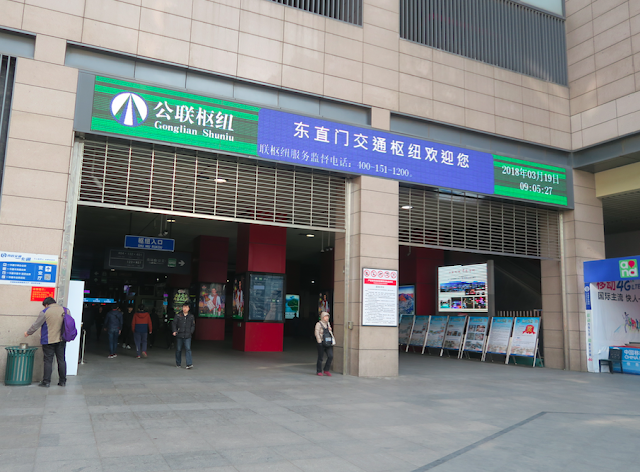 How to go to Mutianyu