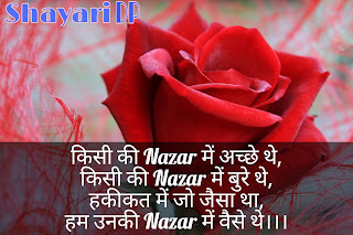 Hot lover shayari