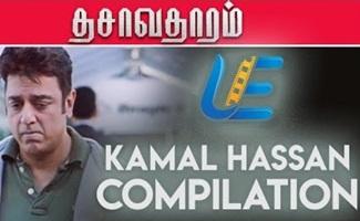 Kamal Hassan Dasavathaaram Intros | Compilation | United India Exporters