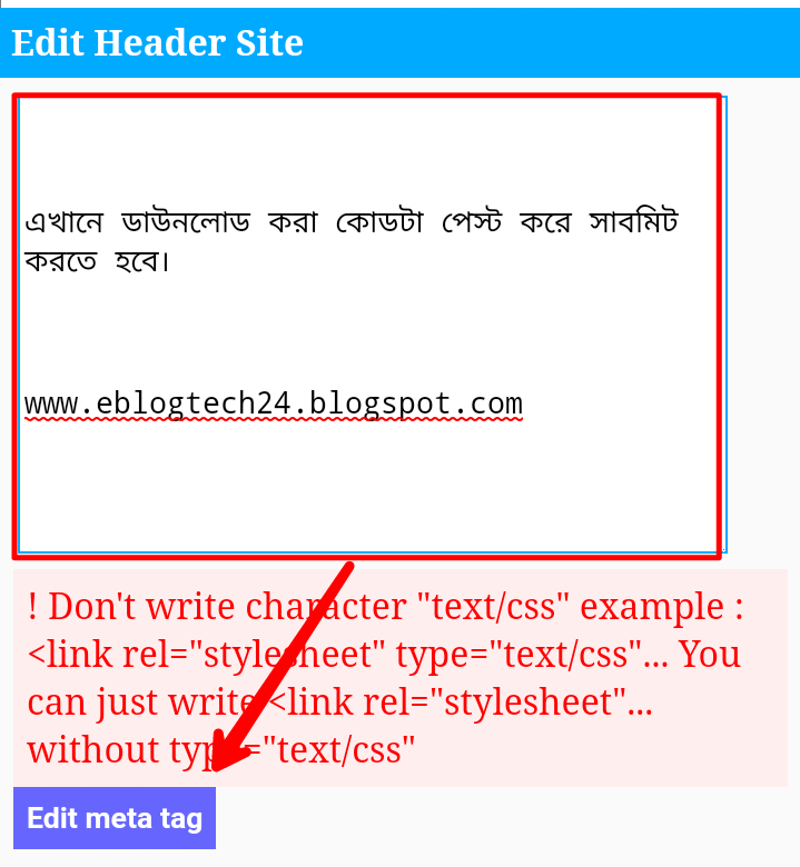 Wapkiz Download Site Tutorial Bangla [Meta Header]