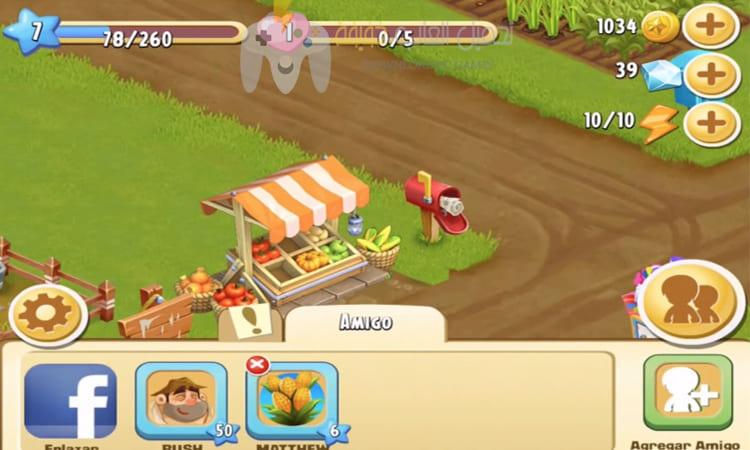 تحميل لعبة المزرعة السعيدة للكمبيوتر برابط مباشر من ميديا فاير