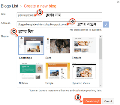 Create Free Site with Blogger easily 2021 | Complete Blogging Guide