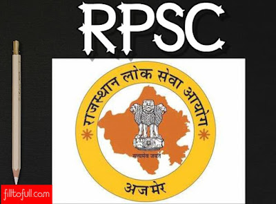 Full form of RPSC || What does RPSC stands for? || RPSC