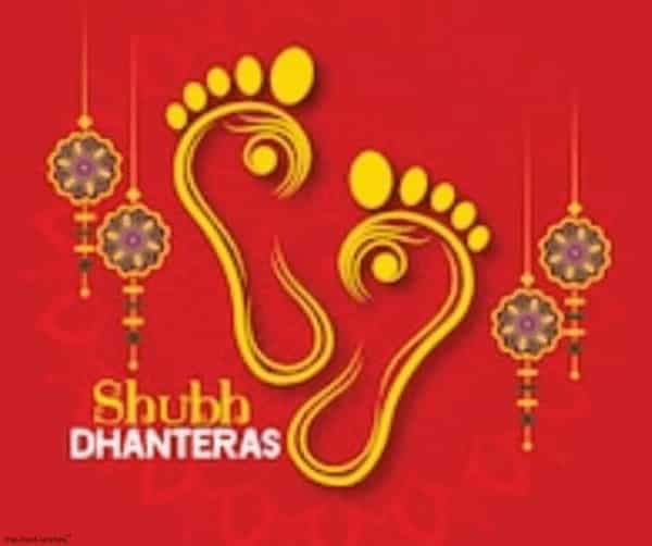 dhanteras wishes messages