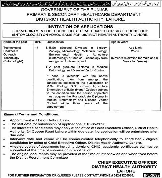 PSHD District Health Authority Lahore Jobs May 2020