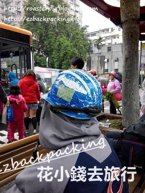 三峽乘公車