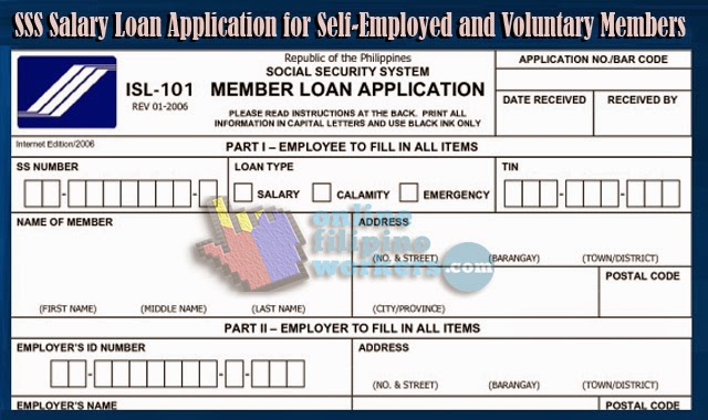 SSS Salary Loan Application for Self-Employed and Voluntary Members