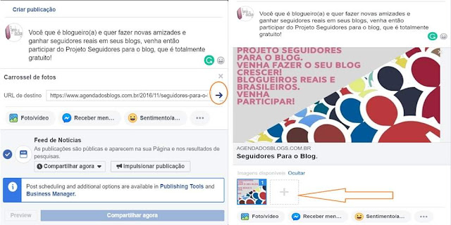 Passo a passo do recurso Carrossel no Facebook