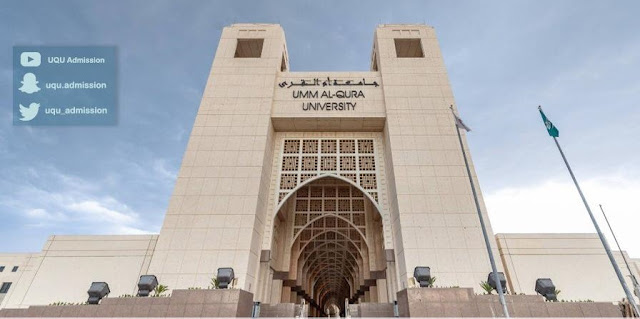 Beasiswa Ma'had Lughoh (Pra-S1) Umm Al-Qura University (UQU), Makkah, Saudi Arabia