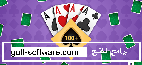 https://www.gulf-software.com/2020/02/solitaire.html