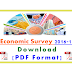 Download Economic Survey 2016-17 [PDF Format]
