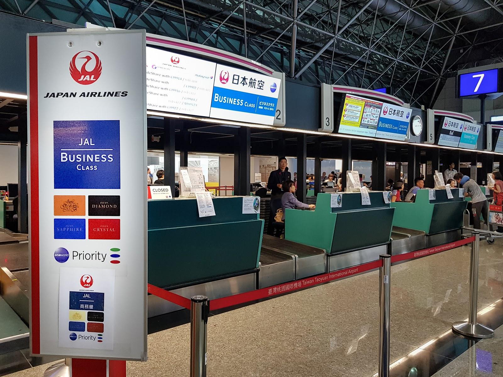 飛行紀錄|日本航空商務艙 JL802: 桃園→成田 (TPE-NRT) 貴賓室