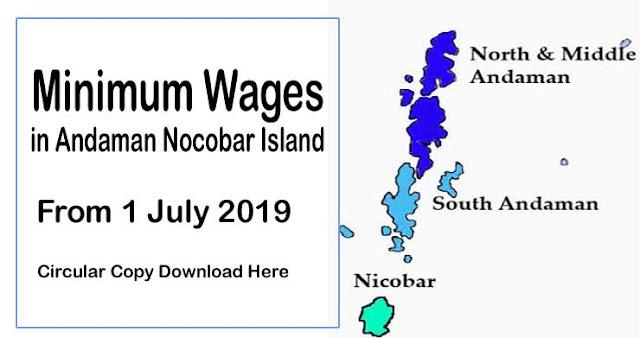 Minimum Wages in Andaman Nicobar islands 1 July 2019 हिंदी में