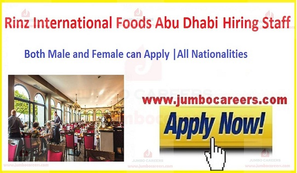Available jobs in UAE, Current jobs in UAE,