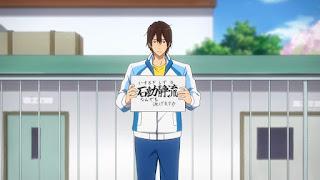 Hellominju.com: Free! (フリー) ハイ☆スピード!| 岩鳶高校水泳部 石動静流 (CV: 松岡禎丞) | Isurugi Shizuru | Iwatobi High School | Hello Anime !
