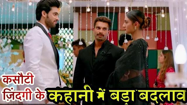 Revenge : Anurag Prerna Mr Bajaj's biggest secret unveils in Kasauti Zindagi Ki 2