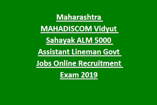 Maharashtra Mahavitaran MAHADISCOM Vidyut Sahayak ALM 5000 Assistant Lineman Govt Jobs Online Recruitment Exam 2019