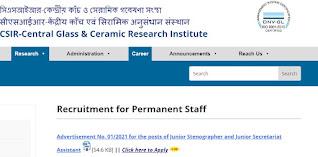 CGCRI Recruitment 2021 17 JSA Posts