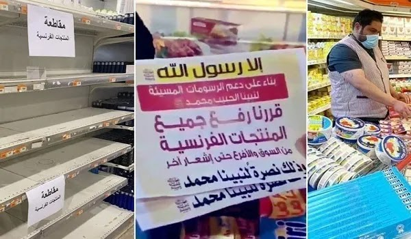 Blasphemous sketches 50 Kuwaiti supermarkets boycott French products