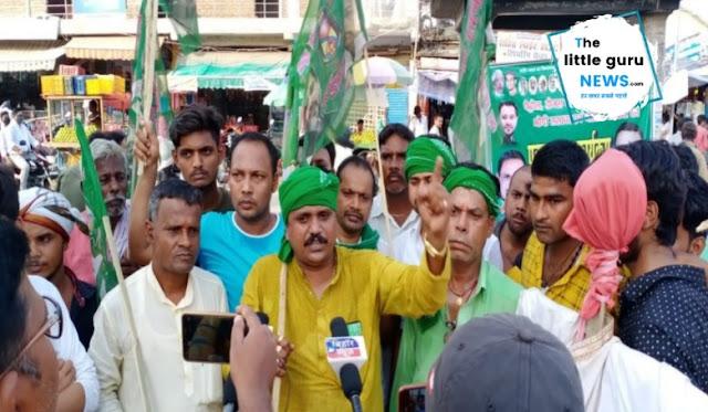 मोतीहारी राजद ने पेट्रोल-डीजल की महंगाई के खिलाफ किया पुतला दहन