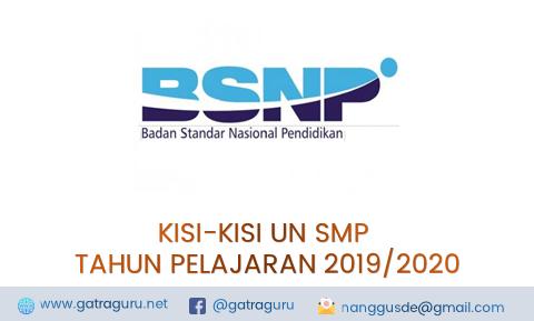 Kisi-Kisi UN SMP 2019/2020