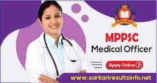 MPPSC Medical Officer