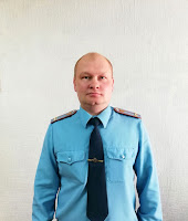 (ФОТО)Александр Александрович Поликарпов заместитель начальника ОНД