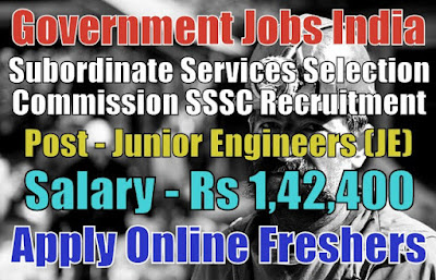 SSSC Recruitment 2019