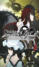 220px Steins%253BGate Elite - Steins Gate Elite Update.v20190225-CODEX