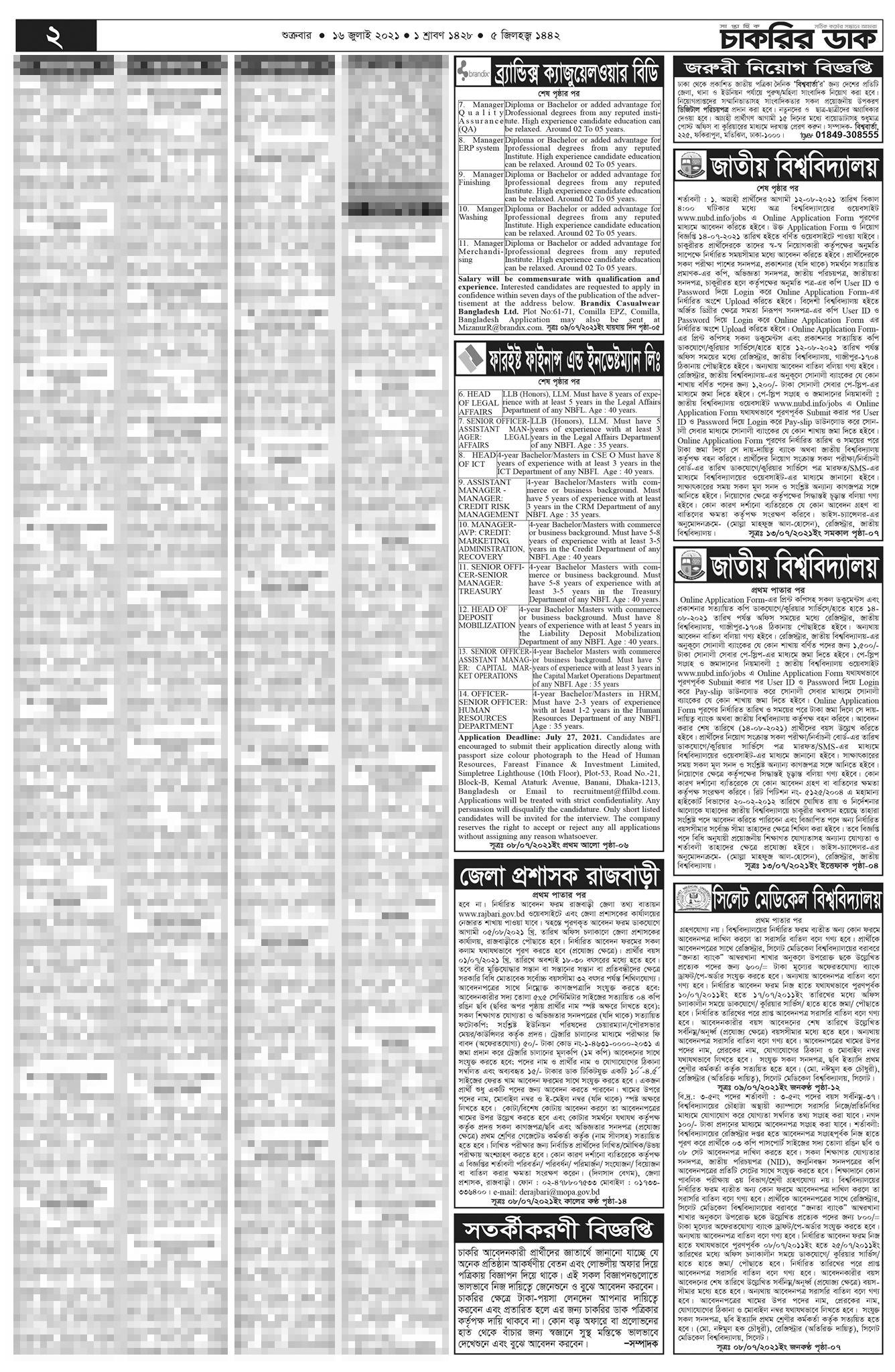 Chakrir Dak Weekly Jobs Newspaper 16 July 2021