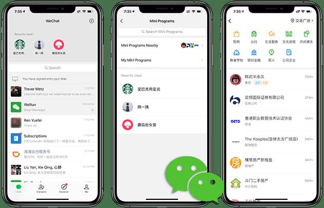 طريقة فتح حساب وي شات - WeChat - صورة التطبيق