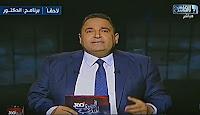 برنامج المصرى أفندى 360 4/3/2017 محمد على خير