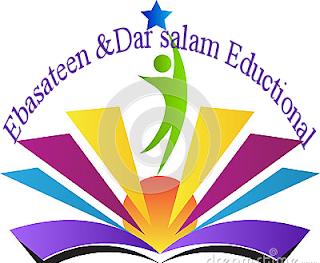 موقع ادارة البساتين ودار السلام التعليمية - نتيجة الشهادة الابتدائية والاعدادية elbasateen.org