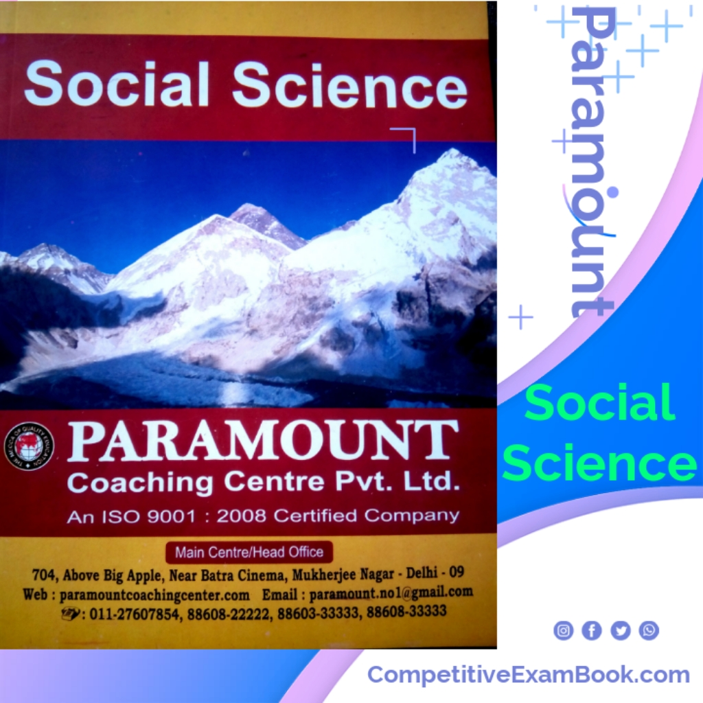 Paramount Social Science : For All Competitive Exam PDF Book