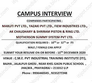 10th, 12th Or ITI Job Campus Placement in C. M. E. Private ITI - Allahabad, U.P. For Maruti Pvt Ltd., Yazaki Pvt Ltd.,  Fiem Industries Ltd., Ak Chaudhary &  Shriram Piston & Ring Ltd. Motherson Summy System Pvt Ltd.