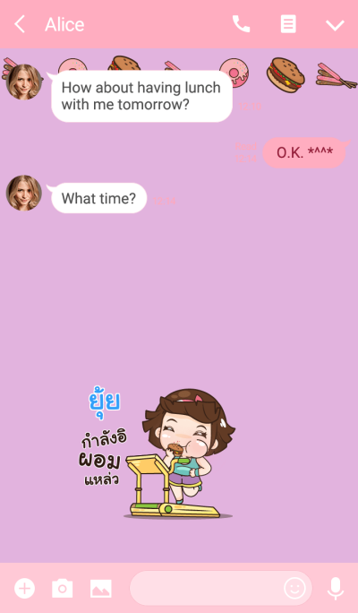 YUI aung-aing chubby_S V01
