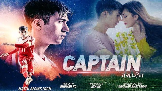 Captain - Anmol KC Latest Nepali Movie - Upasana Singh Thakuri, Priyanka Mv