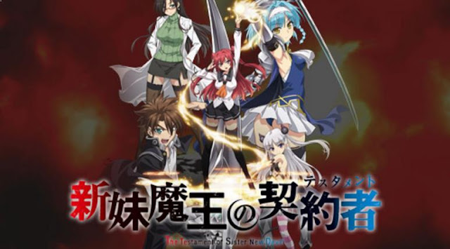 Shinmai Maou No Testament - Anime Action Romance Harem Terbaik