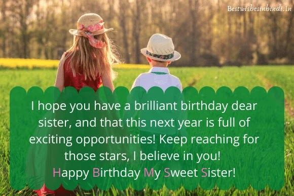 sister birthday wishes, happy birthday images for sister