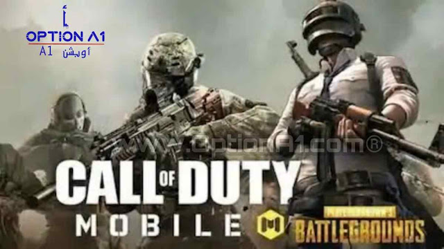 "ايهما الافضل كول أوف ديوتي موبايل ""Call of Duty Mobile"" ضد ببجى موبايل ""PUBG Mobile"""
