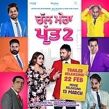 Chal Mera Putt 2 Punjabi Full Movie Download mp4moviez (2020)