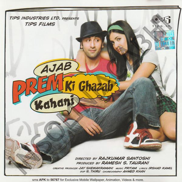 ajab prem ki ghazab kahani songs download free mp3