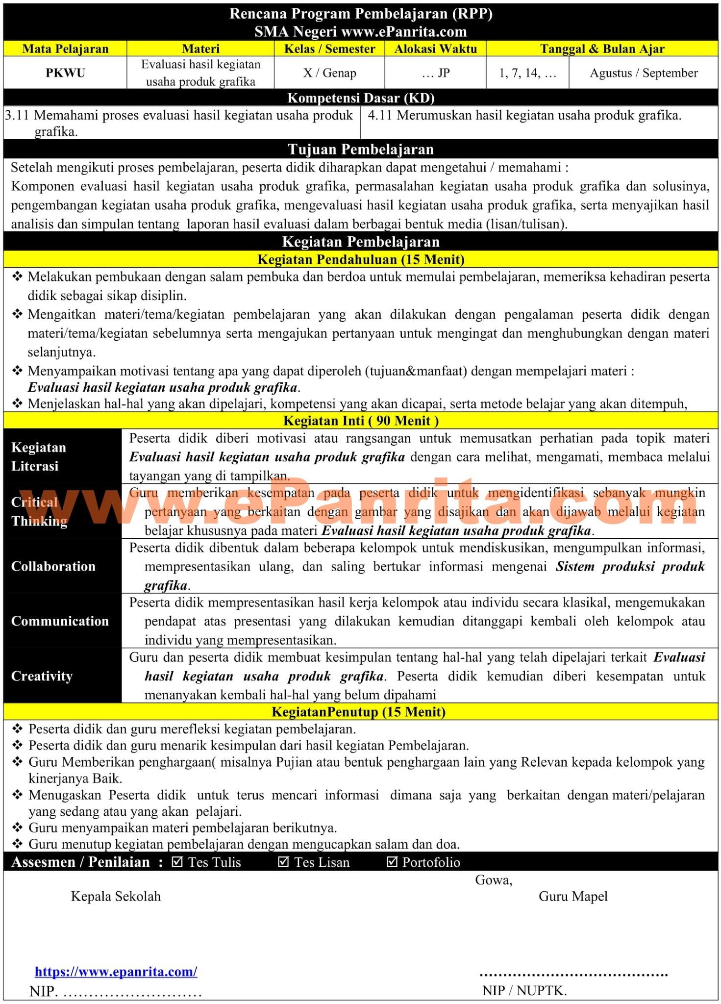 RPP 1 Halaman Prakarya Aspek Rekayasa (Evaluasi hasil kegiatan usaha produk grafika)
