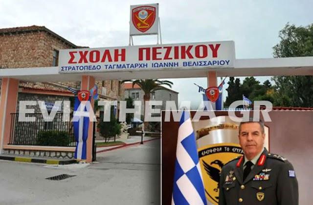 Χαλκίδα: Γιατί ο Α/ΓΕΣ επισκέφθηκε τη Σχολή Πεζικού (ΣΠΖ)