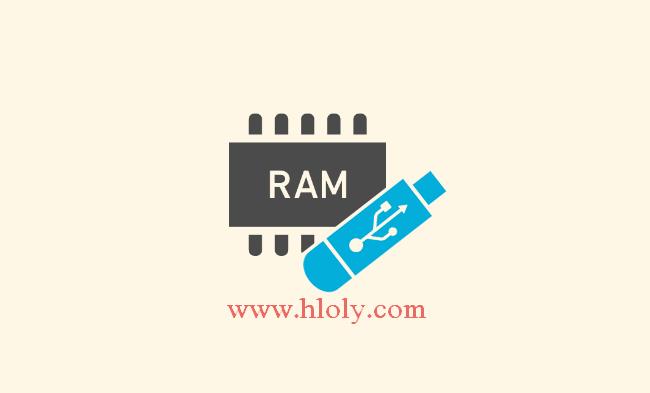 طريقة تحويل الفلاش ميموري إلى رام لزيادة سرعة الكمبيوتر