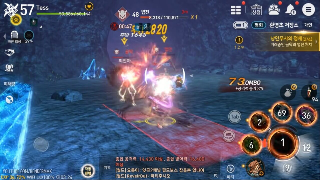 Blade and Soul Revolution gameplay